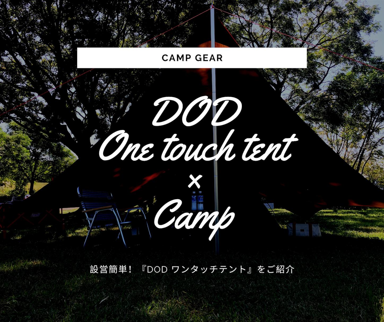 f:id:misojicamp:20191026081921p:image