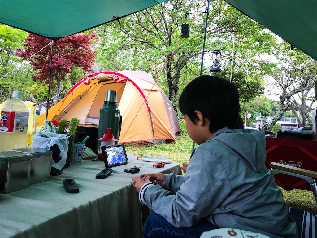 f:id:misojicamp:20200708123036j:image