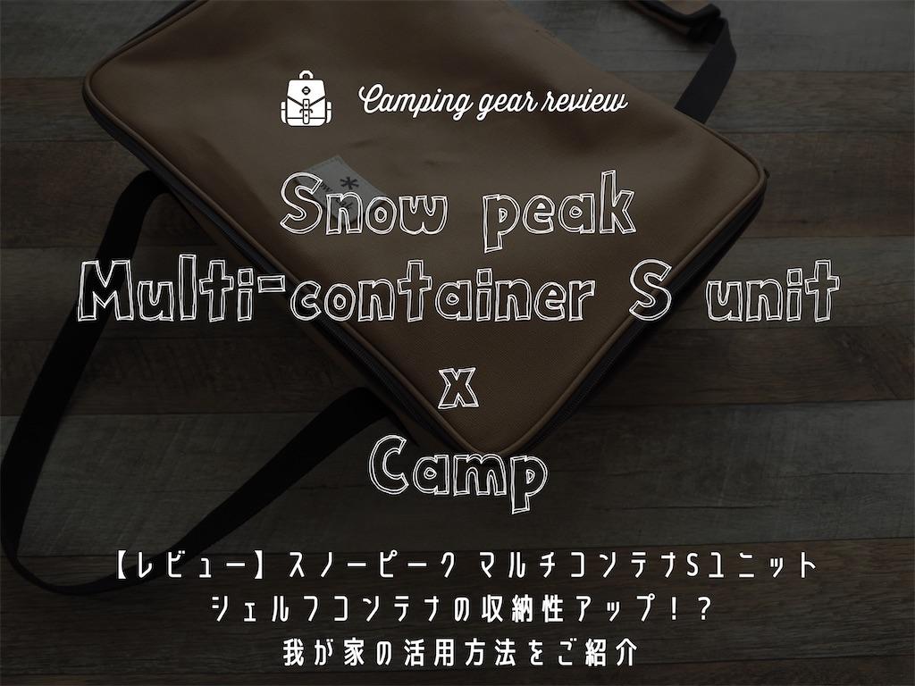 f:id:misojicamp:20210222102204j:image