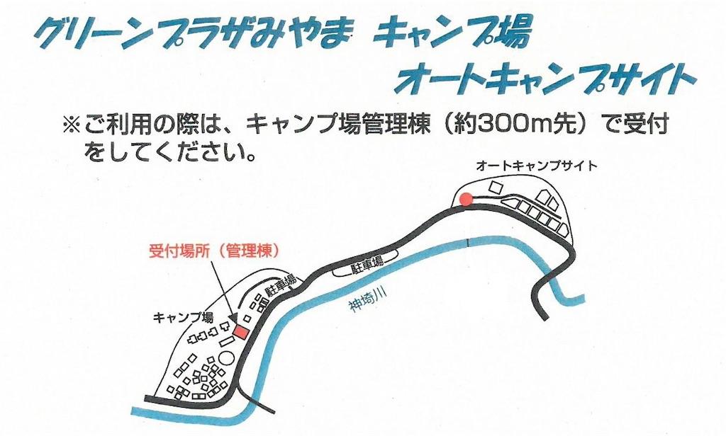 f:id:misojicamp:20210513203019j:plain