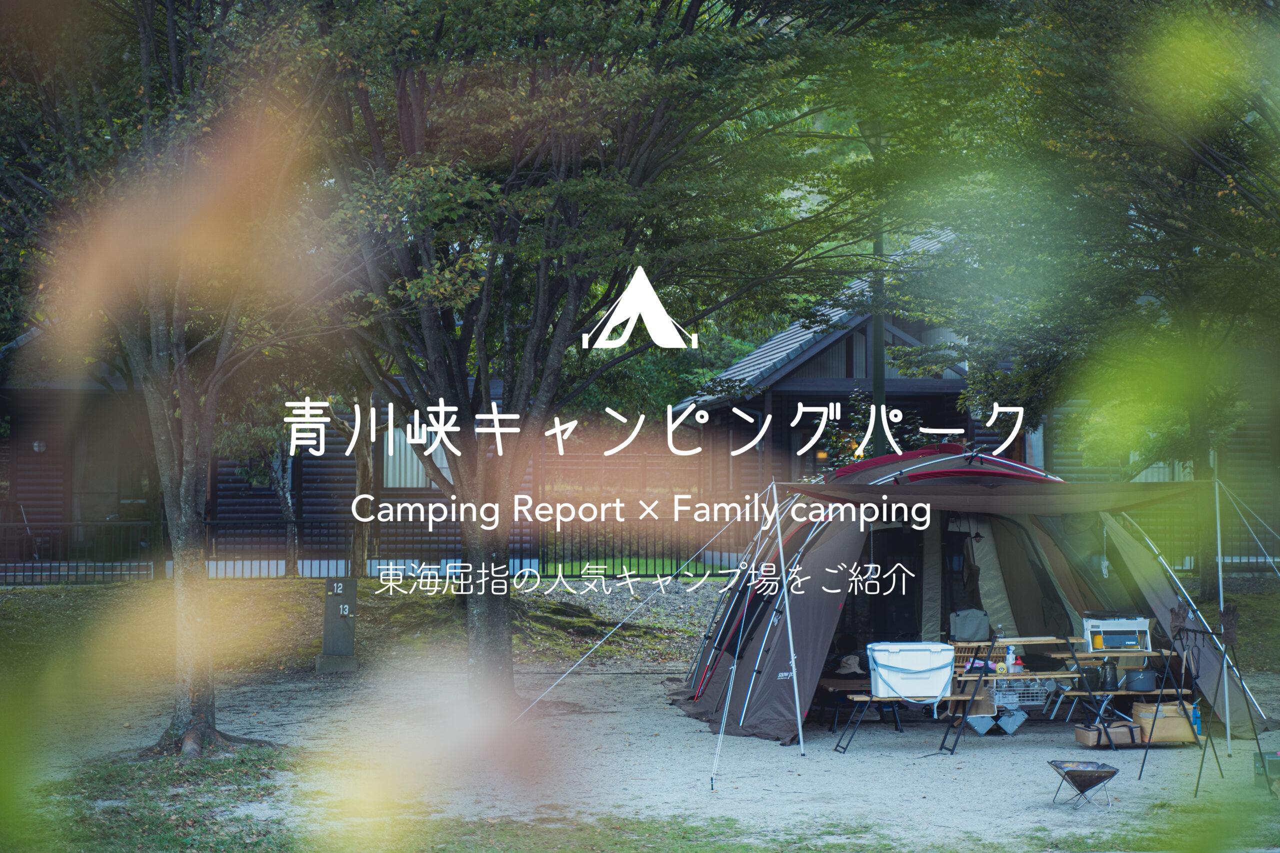 f:id:misojicamp:20210820201636j:image